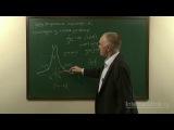 Математика. 9 класс. Урок 38. Степенная функция y=x(-2n), ее свойства и график.