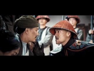 Тай Чи Зеро 2 часть (2012)